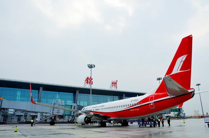hysine和欣控制助力锦州湾国际机场智能化建设